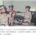 聯勤的故事9212民60年仿製AR-18