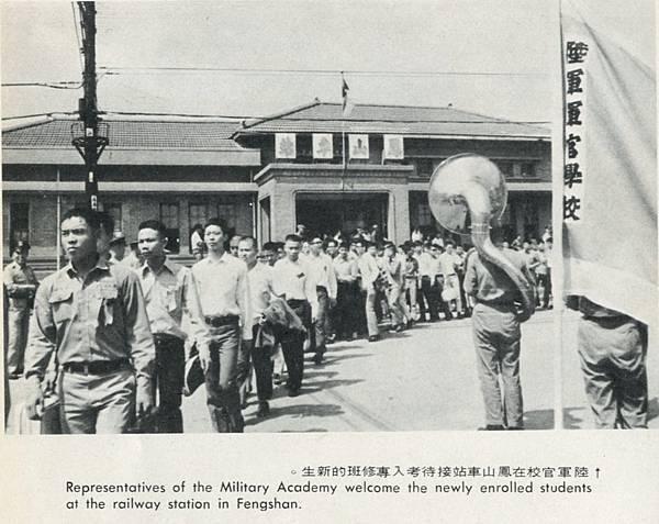 中國陸軍畫刊6106-1專修班入伍
