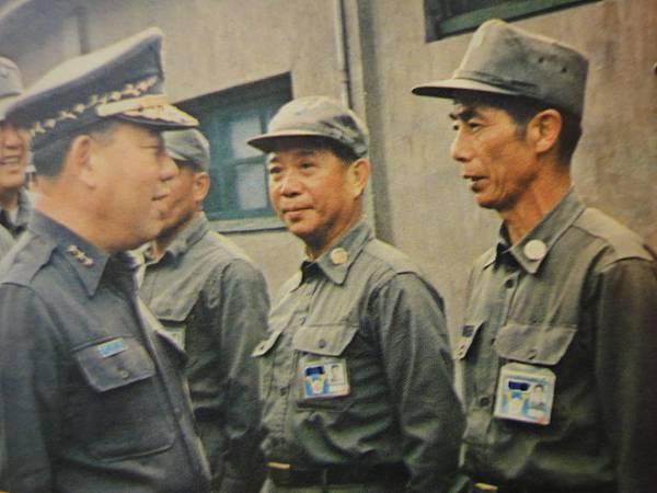 中國陸軍畫刊6802-1資深士官