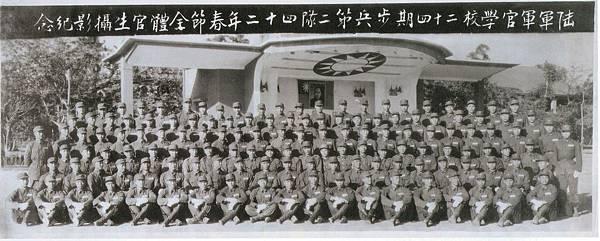 陸官24期畢業一甲子回顧-步二隊合照-1