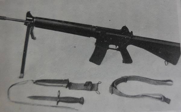 中國陸軍畫刊161期65年2月聯勤自製國造六四式步槍-3