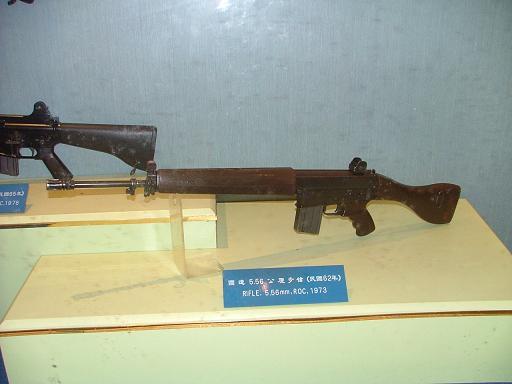 202廠兵器室可能是國造六四式步槍