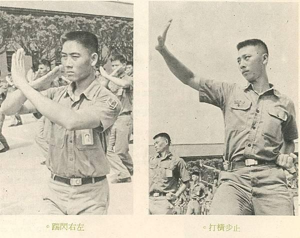 中國陸軍畫刊5807莒拳八趟拳-4
