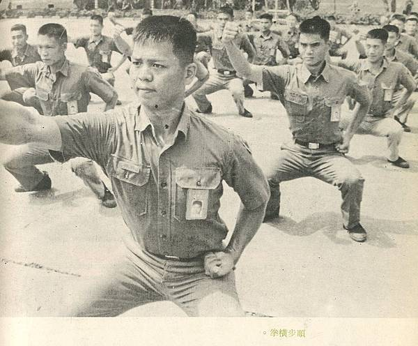 中國陸軍畫刊5807莒拳八趟拳-3