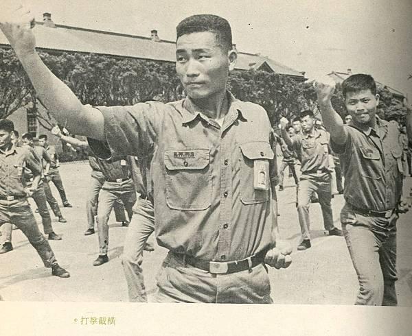 中國陸軍畫刊5807莒拳八趟拳-2