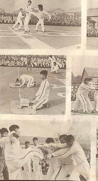 中國陸軍畫刊6101莒拳跆拳-2
