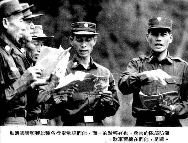 勝利之光6102-2警總海防部隊老士官