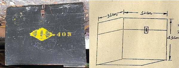 464363-1