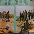 中國陸軍畫刊187期69年6月主官武藝競賽-2.JPG