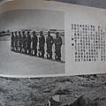 中國陸軍畫刊187期69年6月主官武藝競賽-6.JPG