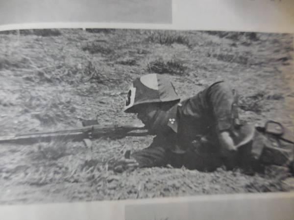 中國陸軍畫刊187期69年6月主官武藝競賽-7.JPG