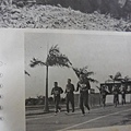 中國陸軍畫刊187期69年6月主官武藝競賽-8.JPG