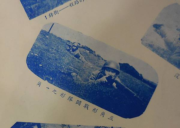 DSCN2089-1士校常士班第一期紀念冊三角戰鬥隊型