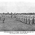 中國陸軍畫刊5606-3第一士校