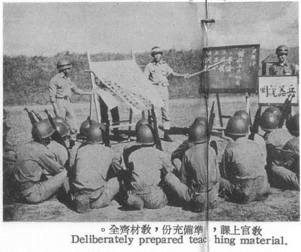 中國陸軍畫刊5409-4第一士校
