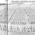 中國陸軍畫刊5606-1第一士校