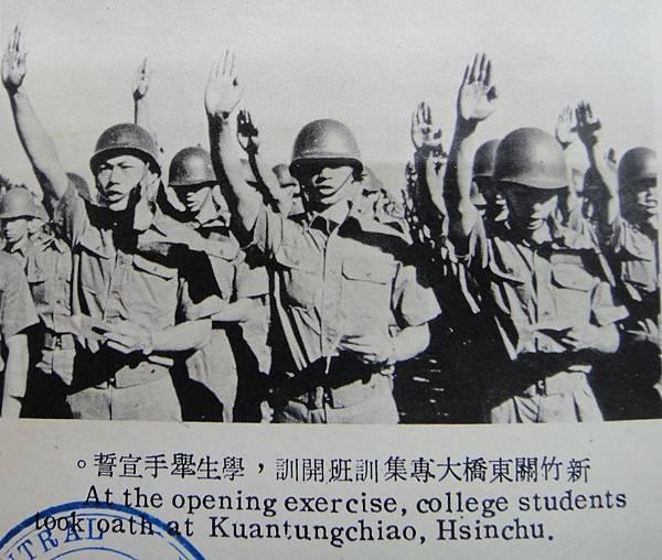中國陸軍畫刊5809-1關東橋大專集訓-1-1