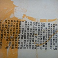 中國陸軍畫刊5709-1協修越戰美軍車輛-1.JPG