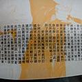 中國陸軍畫刊5709-1協修越戰美軍車輛-2.JPG