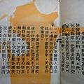 中國陸軍畫刊5709-1協修越戰美軍車輛-3.JPG