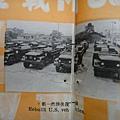 中國陸軍畫刊5709-1協修越戰美軍車輛-5.JPG