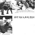 中國陸軍畫刊5912-1協修美軍車輛.jpg