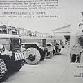 中國陸軍畫刊5912-1協修越戰美軍車輛-2.JPG