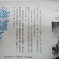 中國陸軍畫刊5912-1協修越戰美軍車輛-3.JPG