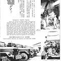 中國陸軍畫刊5912-2協修美軍車輛.jpg