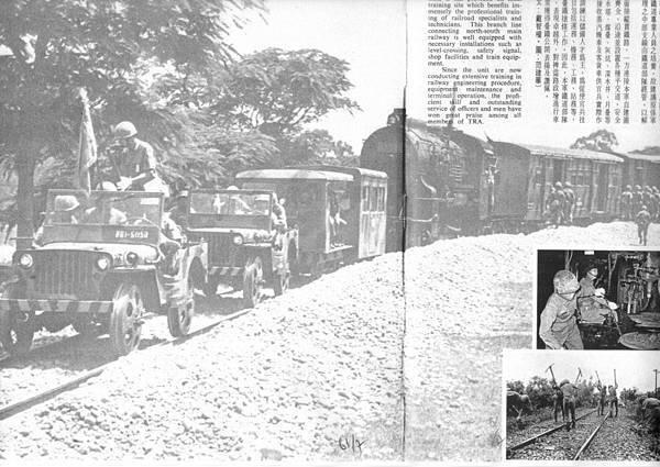 中國陸軍畫刊6107-1鐵道兵.jpg