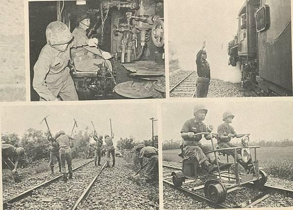 中國陸軍畫刊6107鐵道兵-2-1.jpg