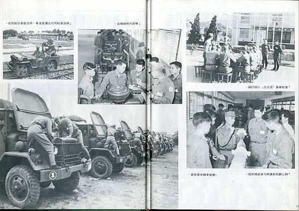 中國陸軍畫刊6412-1鐵道吉普車.jpg