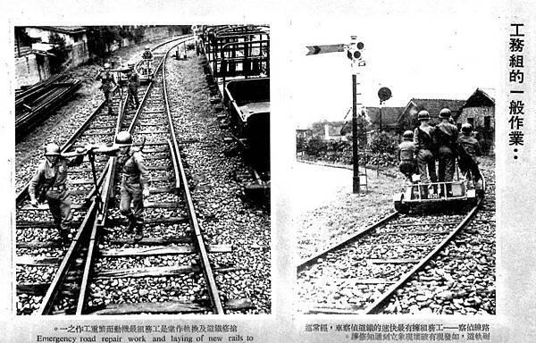 勝利之光5706-1鐵道兵-1.jpg