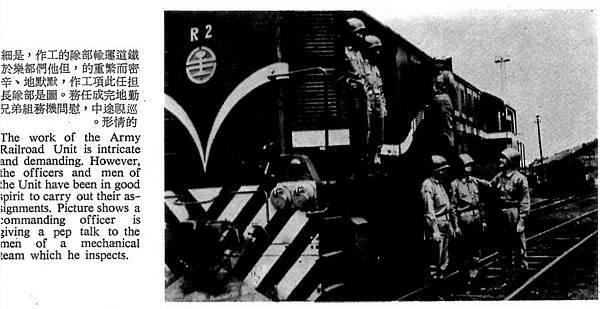 勝利之光5706-3鐵道兵-1.jpg