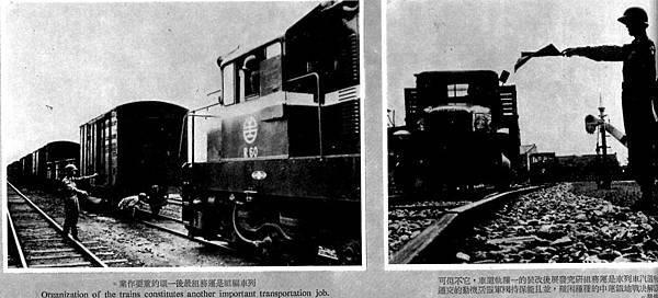 勝利之光5706-4鐵道兵.jpg