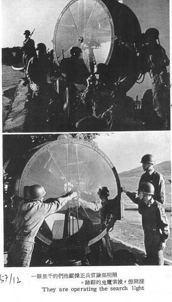 中國陸軍畫刊5712-10照明部隊-1