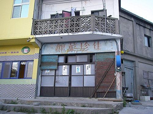 2007佳珍.jpg