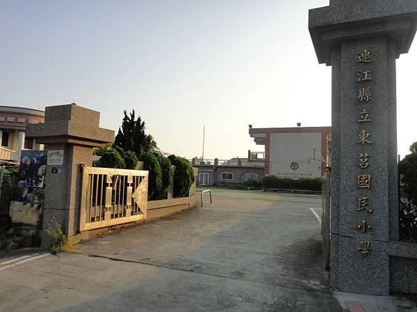 2013東莒國小.JPG