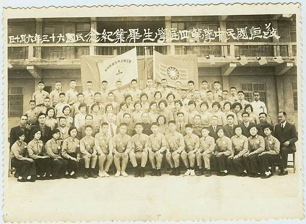民國60年代西莒敬恒國中.jpg