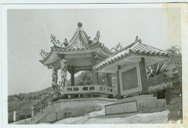 民國60年代東莒懷古亭 (2).jpg
