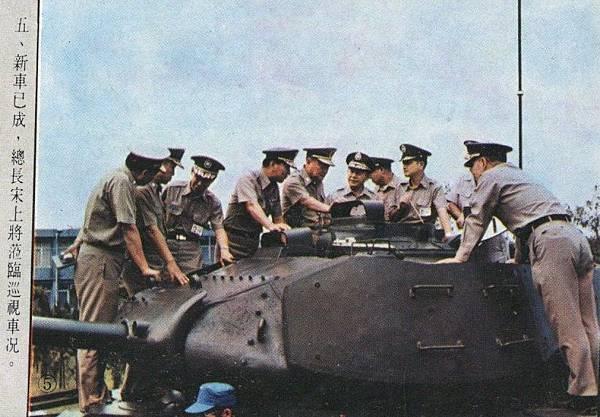 中國聯勤月刊6510-2-65式戰車-4