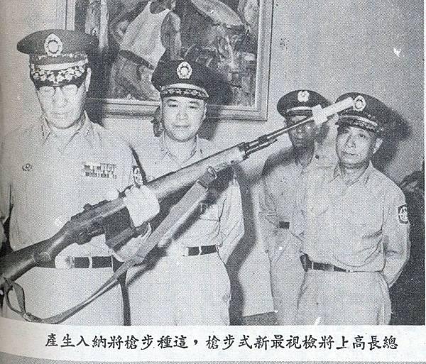 中國聯勤月刊5610-3-57式步槍首次公開高魁元