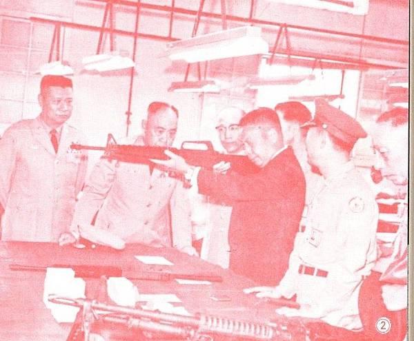 中國聯勤月刊5610-2-M16蔣經國-1