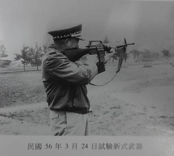 羅友倫先生訪問錄-試射M16-2