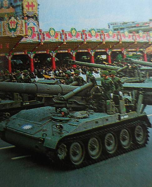 光華雜誌7011-國慶閱兵-M110自走砲