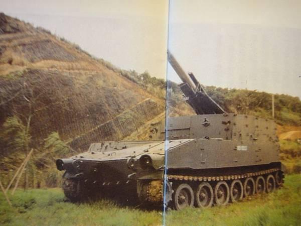 中國陸軍畫刊7006-1聯勤自製自走砲野戰測試