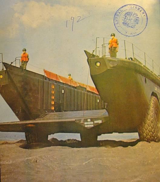中國陸軍畫刊5912-1大拉克