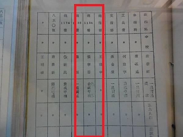 張寧吾張黑子.jpg