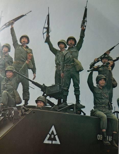 中華民國國軍民60年-M16