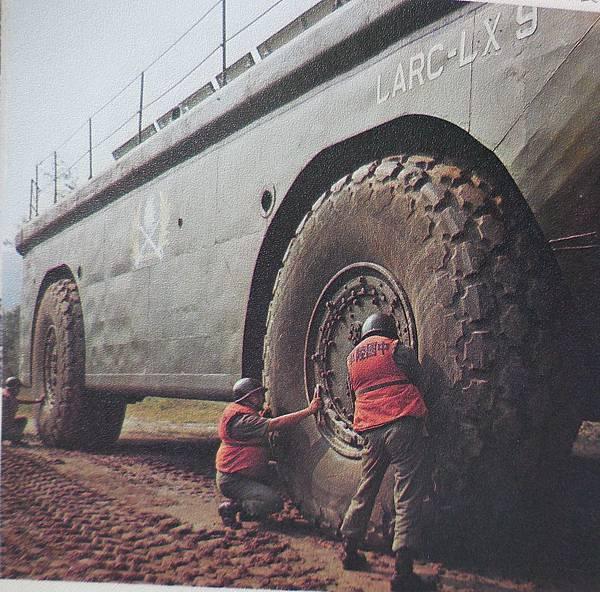 中華民國國軍民60年-大拉克-3